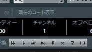 MIDIチャンネル