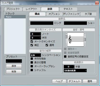 Display Quantize Dialog
