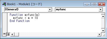 VBA function