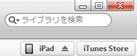 iTunes iPad button