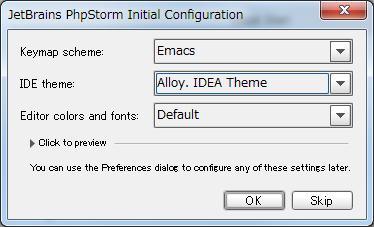 PhpStorm Install